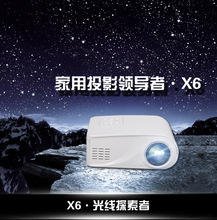 X6 Mirco Led projector Home Theater Proyector beamer Support HDMI AV USB 1080P Digital projetor for PS3 Xbox(China (Mainland))