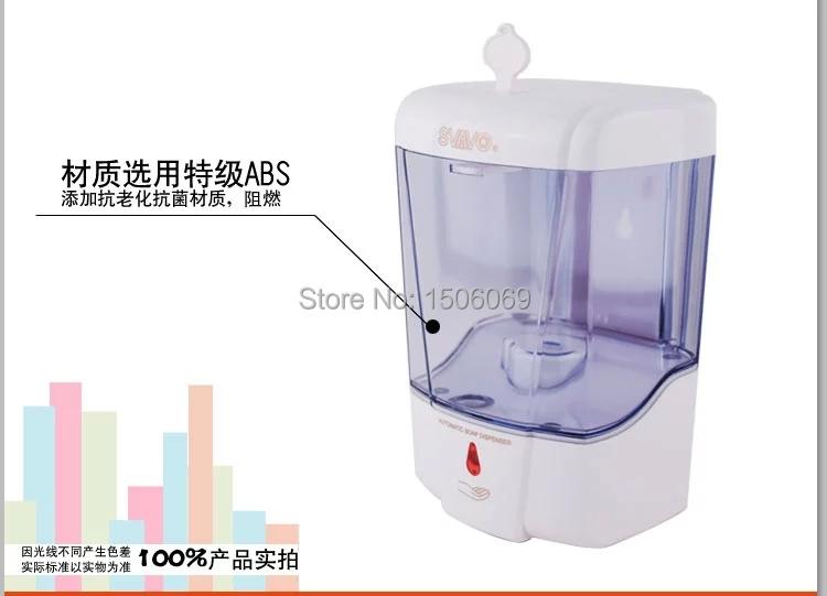 Distributeur de savon sans contact promotion achetez des for Distributeur savon mural automatique