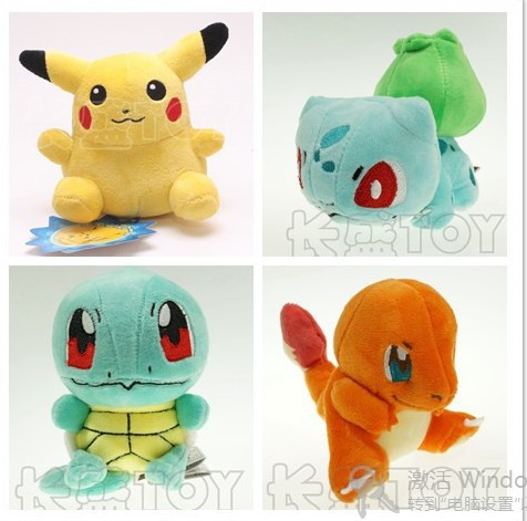 4PCS/lot Game toy plush Toy Pikachu &Squirtle&Charmander&Bulbasaur Movie Plush Toy stuffed animals & plush(China (Mainland))