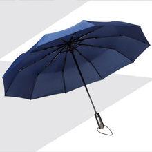Ветрозащитный три складной автоматический зонт дождь для женщин авто роскошный большой Ветрозащитный зонты Мужская Рама ветрозащитный 10 к...(China)