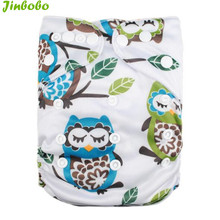 For 0-2 Years Baby New Baby Washable Cloth Diaper Cover Cartoon Animal Adjustable Nappy Reusable Cloth Diapers Available 3-15 KG()