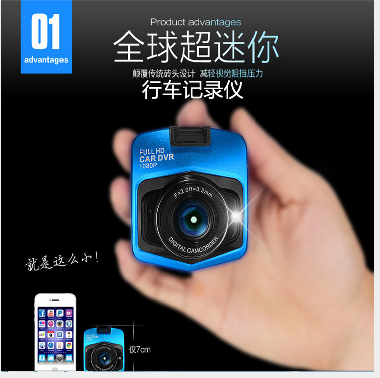 Manufacturer direct driving recorder HD auto insurance gift wide angle video vehicle recorder camera(China (Mainland))