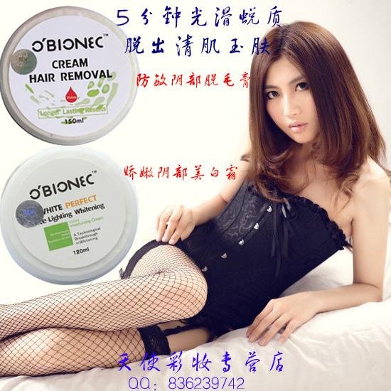 English Supplying permanent genital hair removal cream whitening cream delicate genital genitals Beauty salons dedicated<br>