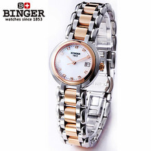 2016 Binger Casual Female Watch Waterproof Calendar Watches Ladies Sport Wind Genuine Designer Women CZ Diamond  Wristwatch