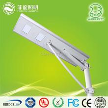 Hot sales led solar garden light 30w all in one solar led street light(China (Mainland))