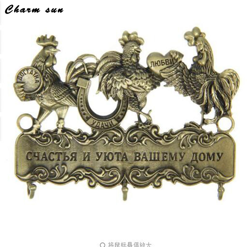 "New products! Christmas gift housekeeper ""Happiness and comfort of your home"" metal hook racks creative crafts(China (Mainland))"