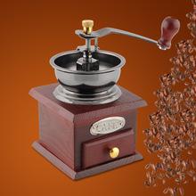 Новая классика дерево металл руководство рукой кухни кофейных зерен мясорубка практическая кофемолка ящик главная