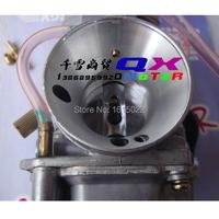Карбюратор для мотоциклов PWK 28 Power Jet ATV 150cc 200cc GY6