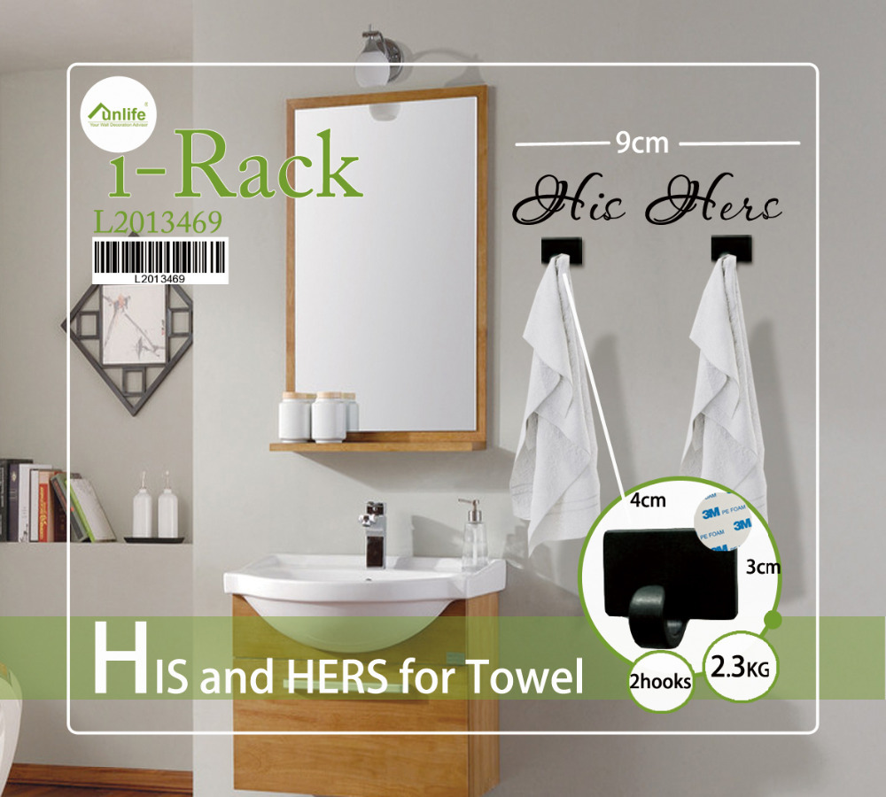 Online buy wholesale his and hers towel hooks from china for His and hers bathroom set