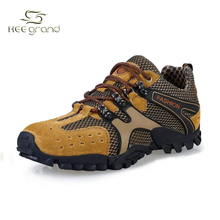 Men's Hiking Shoes 2016 New Arrival Casual Breathable Shoes Fashion PU Patchwork Sneaker Outdoor Shoes 3 Colors XMR1125