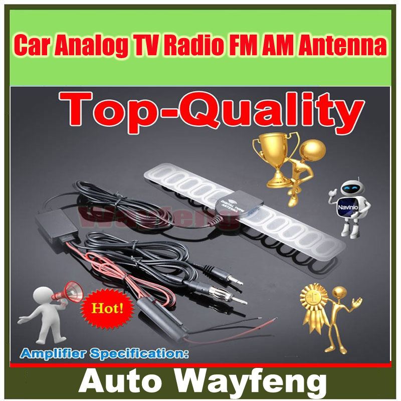 Car DVD NAVI Auto Analog TV Radio FM AM Antenna for GPS DVBT TMC Navigation 2Din DC3.5+Fm connecter Free shipping(China (Mainland))