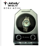 Jebely individual rights watch winder JA084 negro