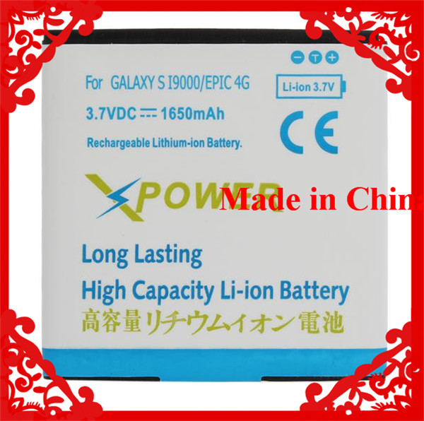 2pcs OEM Mobile Phone Replacement Battery 1650mAh For Samsung Galaxy S i9000 / Galaxy S Pro Epic 4G i9001 / Galaxy SL i9003(China (Mainland))