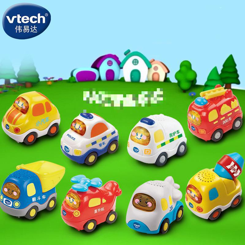 Vtech Magic Car Accessories Car Track Talking Singing Car Toys Kids Toys Children Car(China (Mainland))