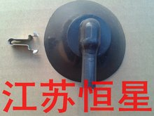 New TV pore pressure cap / small mouth diameter 59mm 4.2 wells equipped retainer(China (Mainland))