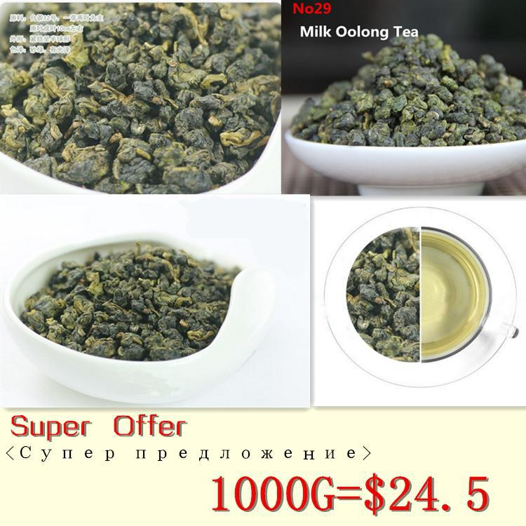 Super Cheap 51 DISCOUNT 1000g Taiwan High Mountains Jin Xuan Milk Oolong Tea Frangrant Wulong Tea
