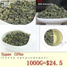 Super Cheap 51 Discount 1000g Taiwan High Mountains Jin Xuan Milk Oolong Tea Gaba Frangrant Tea