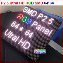 p2.5 led display module, 2.5mm pixel indoor rgb full color led display ,1/32 scan 160*160mm 65*64 pixel p2 full color module(China (Mainland))