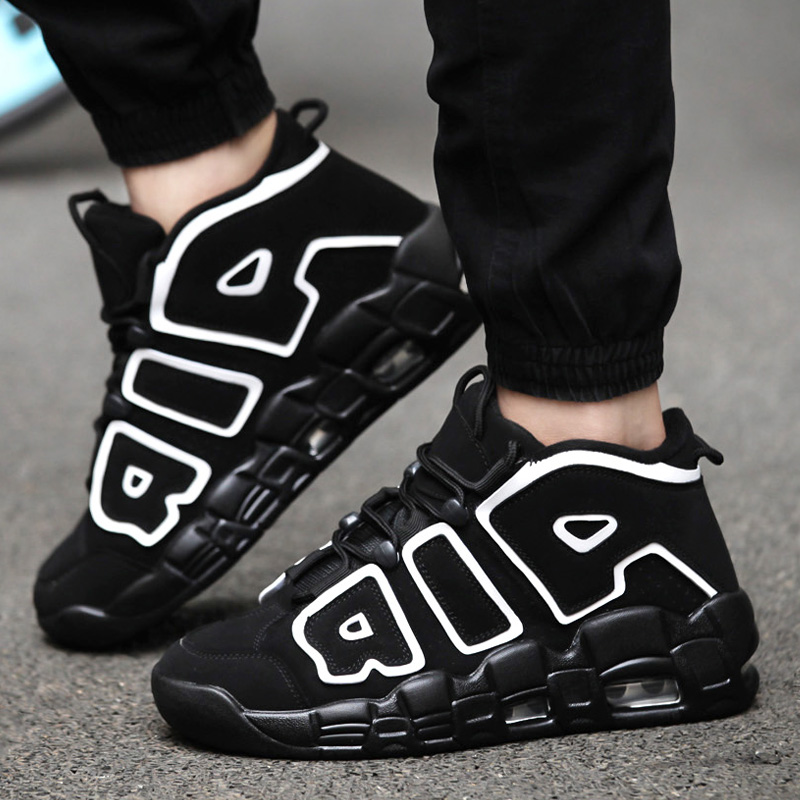 zapatillas nike air more