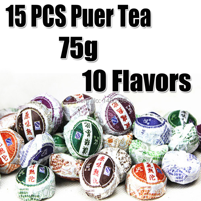 FREE Tea ONLY Pay the Freight New 15pcs 75g 10 Kinds Different Flavors Mini Puer Buy
