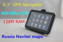 HOT 4.3'' touch screen car GPS navigation system 128M DDR 800Mhz CPU with 2016 Europe maps or Russia Navitel 9.1 maps(China (Mainland))