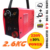 Mini 220V/-240V IGBT Inverter DC welding machine/equipment/device/welders Micro ARC250 stick welder with accessory and eyes mask