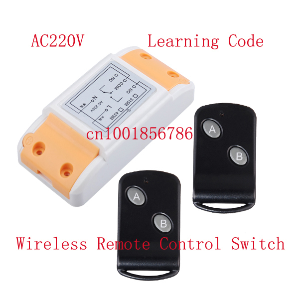 Home Automation Switches Remote Switch Smart Home