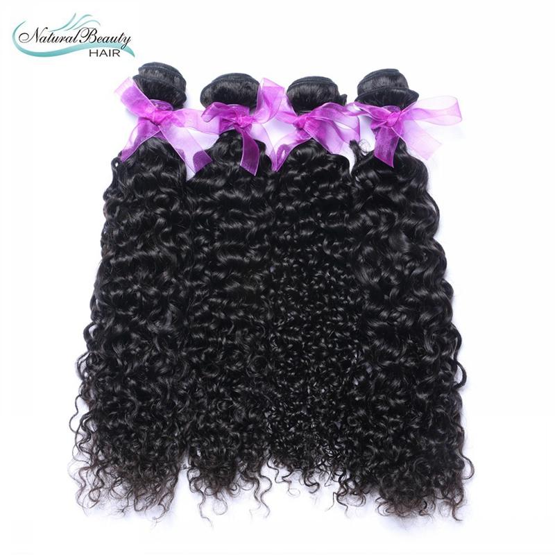 8A Brazilian Virgin Hair Curly 4Bundles Brazilian 100% Unprocessed Human Hair Weave Natural Colour Tangle Shedding Free Hair(China (Mainland))