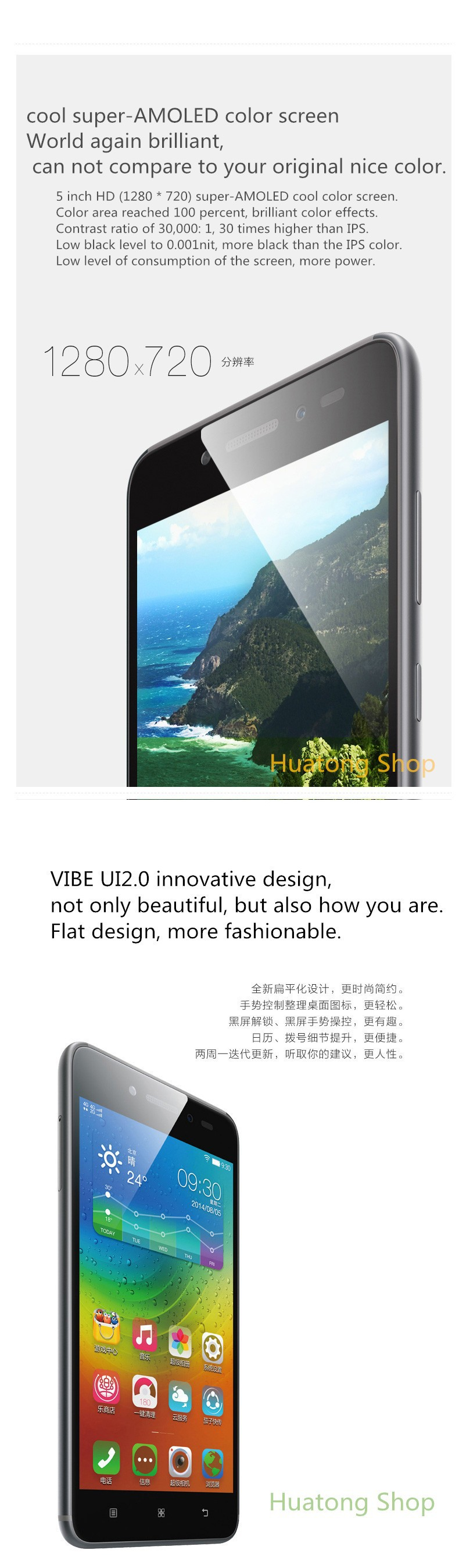 Original Lenovo S90 Wcdma Fdd 4g Lte Msm8916 Quad Core 16gb 1280720 Smartphone 5 Inch Display Android Kitkat Hd 1280 720 Super Amoled Cool Color Screen Area Reached 100 Percent