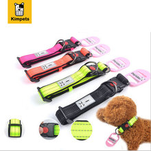 Nylon Reflective Adjustable Dog Collars Night Safe 4Size S M L XL(China (Mainland))