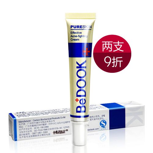 Acne cream acne 20g medicine repair - SoCool Electronic Science and Technology Co., Ltd. store