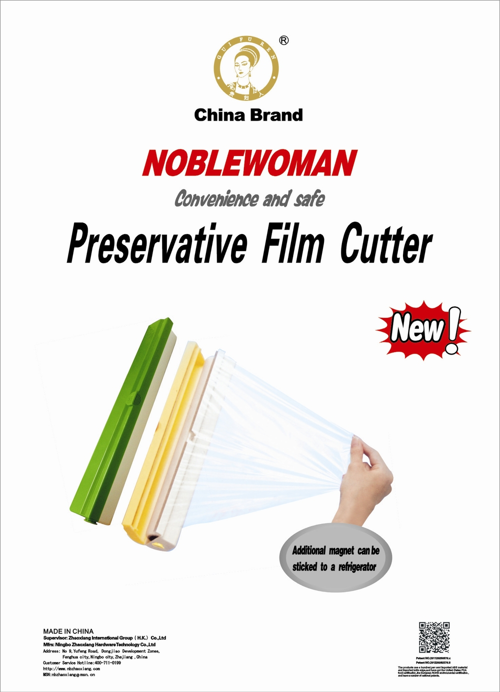 The latest products cling film cutter /preservative film cutter/ wrap cutter/plastic wrap/cling film(China (Mainland))