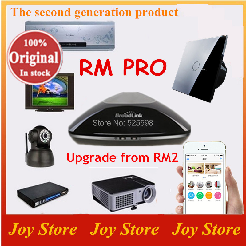 Broadlink RM2 Rm Pro,smart home Automation,Intelligent controller,wireless remote control for iphone 6 android,WIFI+IR+RF,switch(China (Mainland))