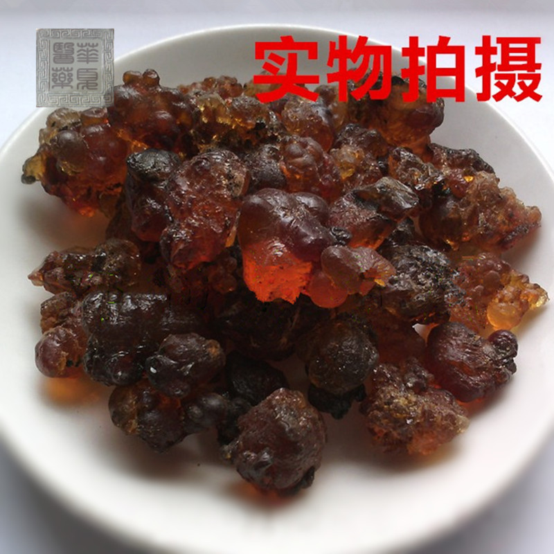 Chinese herbal medicine wholesale peach gum peach peach stone with blood pouring tears cure dysentery herbal extracts<br><br>Aliexpress