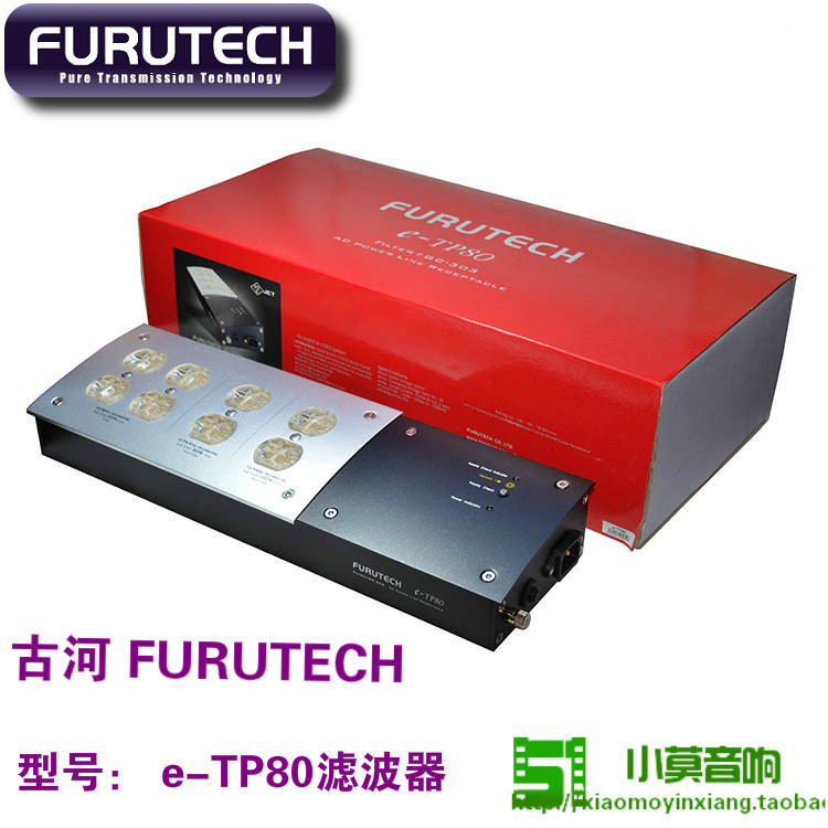Original FURUTECH E-TP80 American Power Filter Top HIFI socket used in the amplifier(China (Mainland))