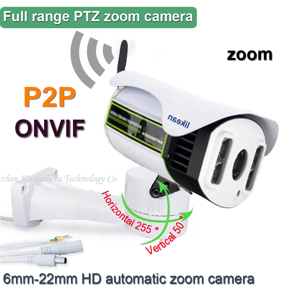 p2p ONVIF1080P Full HD Outdoor PTZ Network Camera 2MP 6MM-22mm Zoom wifi P 4PCS infrared light night vision 80M free shipping(China (Mainland))