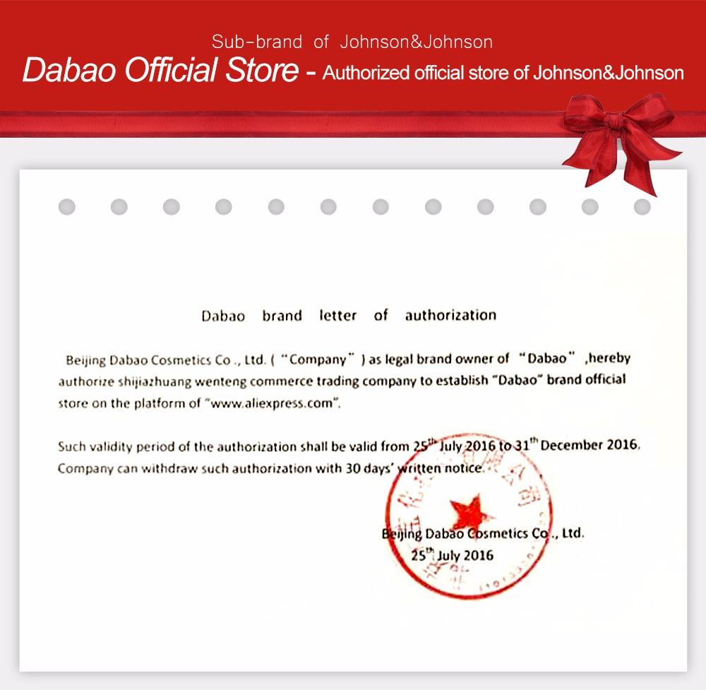 Dabao Skin Care SOD Nourish Cream Anti Dry Anti Aging Nourishing Moisturizing Under bb Cream After Face Washing Before Make Up