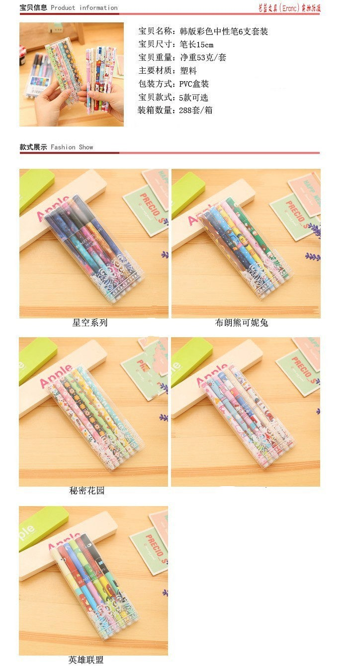 6 PCS/pack Hot Sale Stationery Store 0.38mm Colored Gel Pens Cute Korean School Office Supplies Kawaii Floral Sign Pens