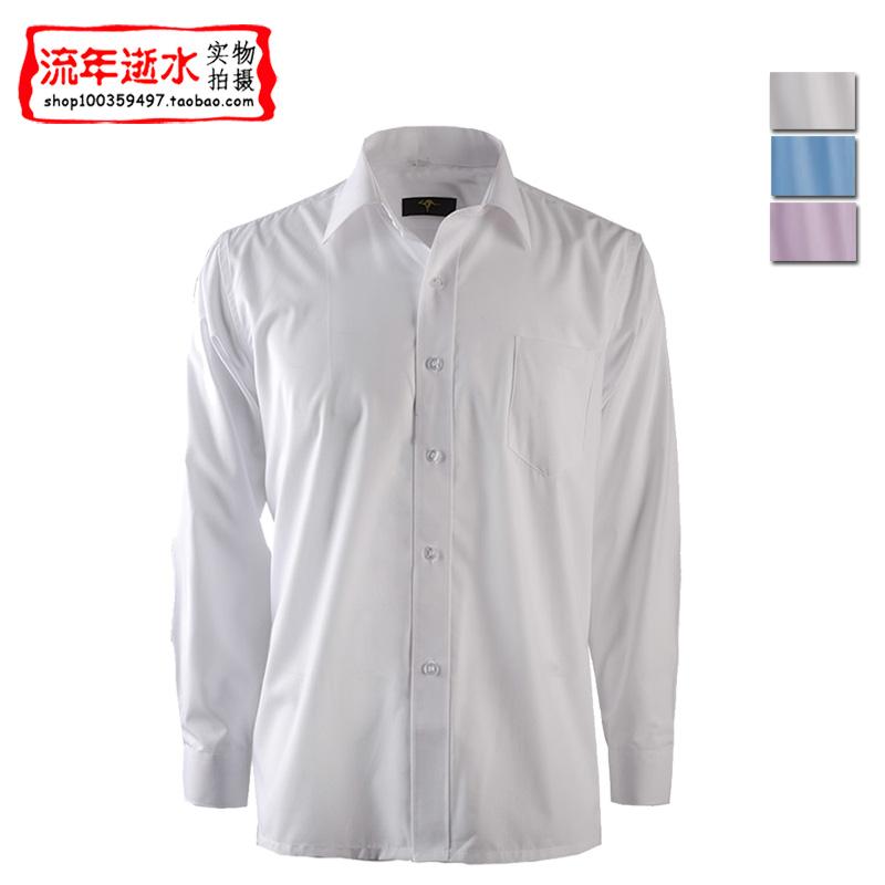Kangaroo work wear shirt men long sleeve plus size formal for White cotton work shirts