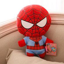 Estilos 5 Super-heróis Vingadores Brinquedos De Pelúcia Batman Capitão América Thor Homem De Ferro Homem Aranha Escudo Pingente de Pelúcia Brinquedos Bonecas(China)