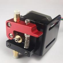 3D printer accessories Reprap Bowden metal remote extruder 1.75mm consumables mk8 prusa i3