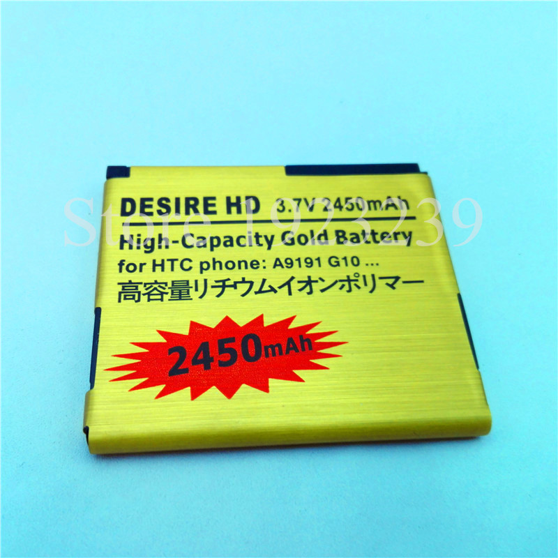 2450mAh Gold Golden High Capacity Battery For HTC Desire HD A9191 G10 7 Surround T8788 Inspire 4G A9192 Bateria +free gift(China (Mainland))