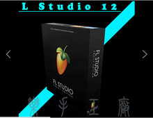 100% Working Image Line FL Studio Producer Edition V12 For Win English Version