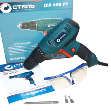 New Arrival 220V Electric Screwdriver 450W with Adjustable Torque Setting  power tools Free Shipping