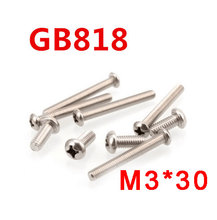 Buy 200pcs/Lot GB818 M3x30 mm M3*30 mm 304 Stainless Steel Phillips Cross recessed pan head Screw for $11.96 in AliExpress store