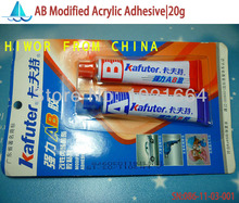 (5pcs/lot)(Adhersive&Sealants) 20g Kafuter superior Strength AB Glue, Modified Acrylic Adhesive, use for Metal,wood,plastic etc(China (Mainland))