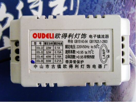 NEW Circular tube AC 220V 50Hz 55w Fluorescent Lamps Bulb Electronic Ballast Suitable for CeilingH tube lamp(China (Mainland))