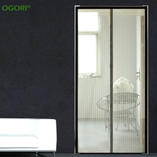 Modern Magnetic Screen Door Curtains Anti Mosquito Mesh Net Bug Divider Curtain For Living Room 210cm L x 100cm(China (Mainland))