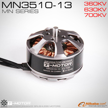 T-Motor MN3510 KV360 Remote Control brushless motor for UAV/RTF
