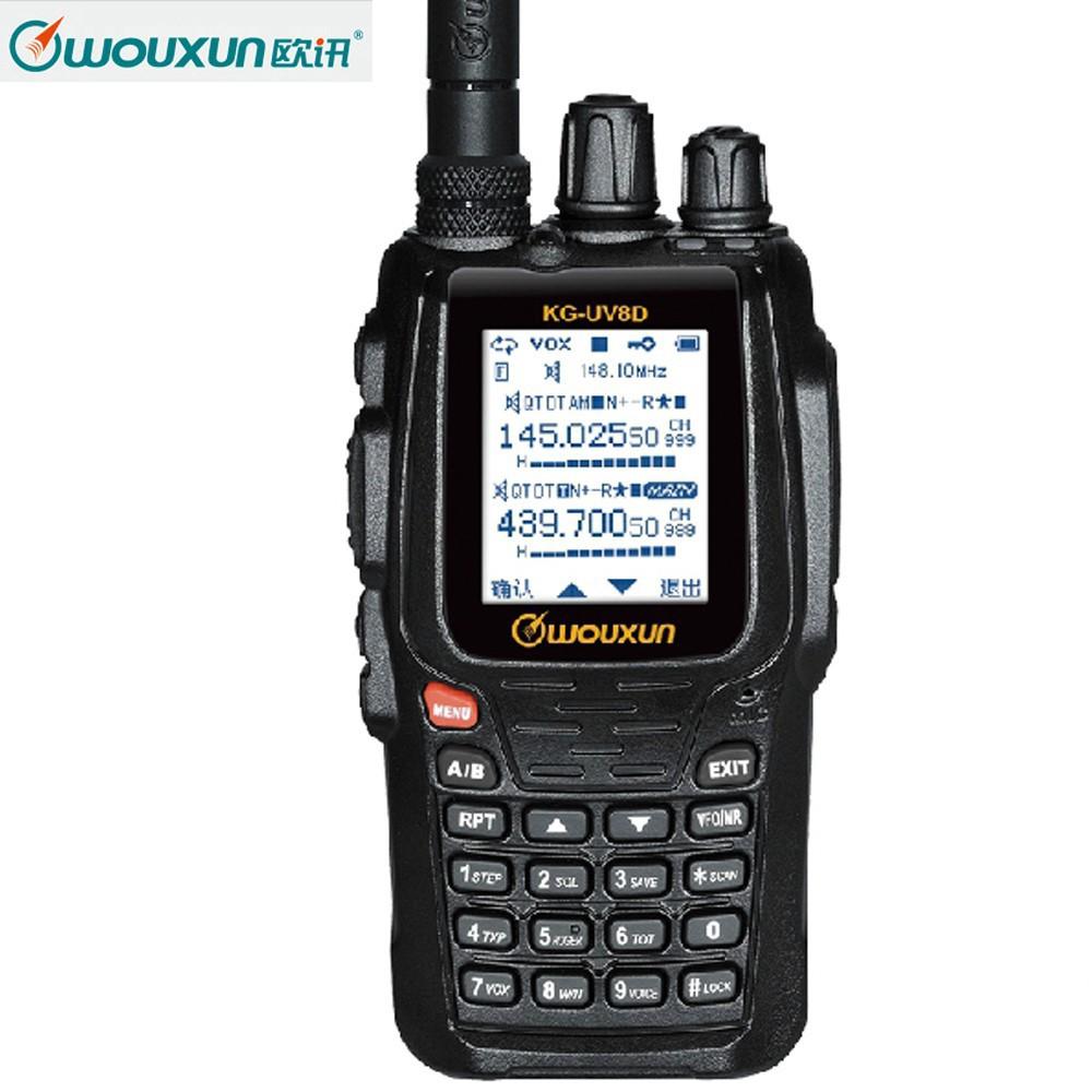 Wouxun KG-UV8D with 2.5KHz Step 136-174&400-520MHz uhf vhf transceiver ham radio transceiver high wattage(China (Mainland))